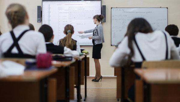 Концепция и содержание профессионального стандарта педагога