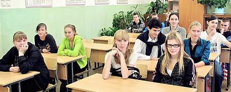Повышение качества школьного образования