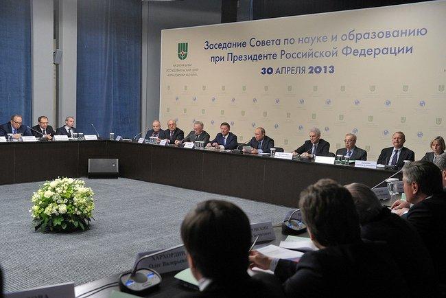Состав Совета при Президенте РФ по науке и образованию.