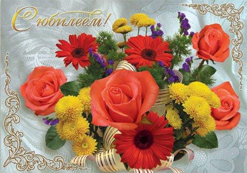 С Днём рождения, Янина Алксандровна!
