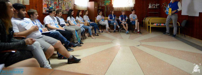 Всероссийский семинар для организаторов лагерей