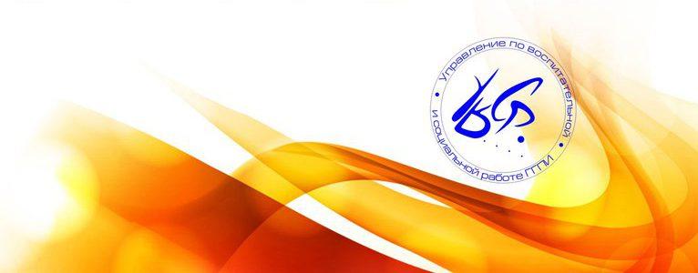 Ведется прием документов для назначения повышенной стипендии