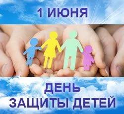 «Все мы родом из детства»