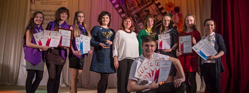 Будущие педагоги съедутся в Глазов, на Всероссийский конкурс «Открытый урок».