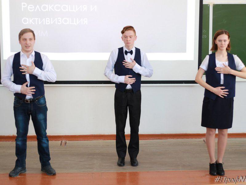 «Школа будущего» — день третий
