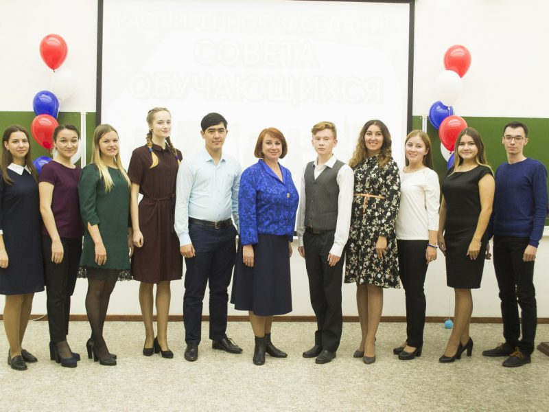 26 сентября в ГГПИ прошло расширенное заседание Совета обучающихся.